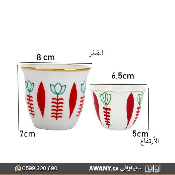 فنجان قهوة عربي قديم