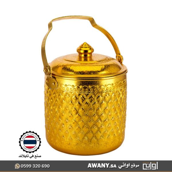 سطل معدن منقوش تايلندي بغطاء (ذهبي أو فضي)