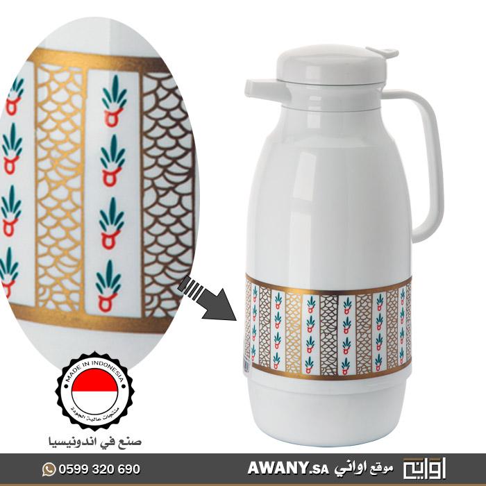 زمزميات تراثية ثلاجات شاي وقهوة زخرفة الفنجان اواني
