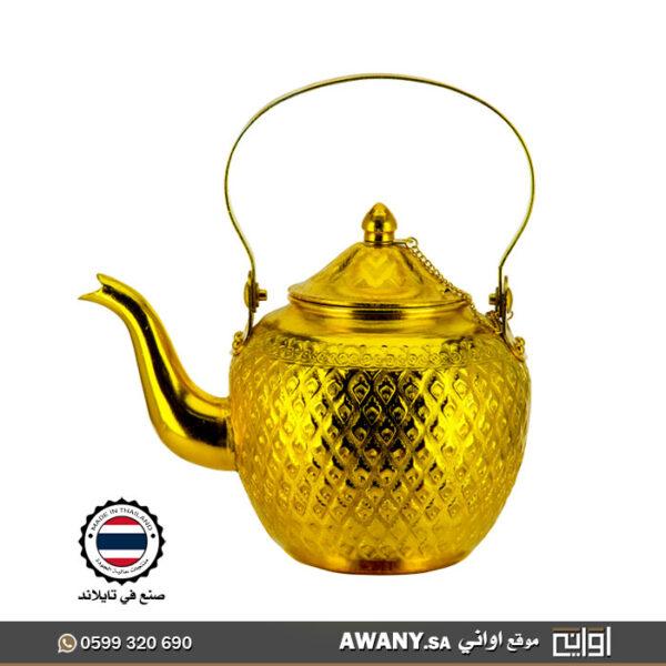 براد شاي تايلندي ذهبي (بكرج شاي)