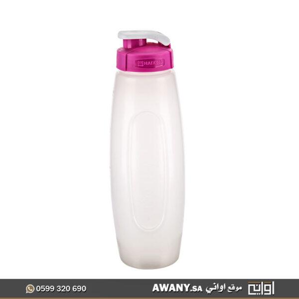 مطاره ماء بلاستيك بغطاء ملون
