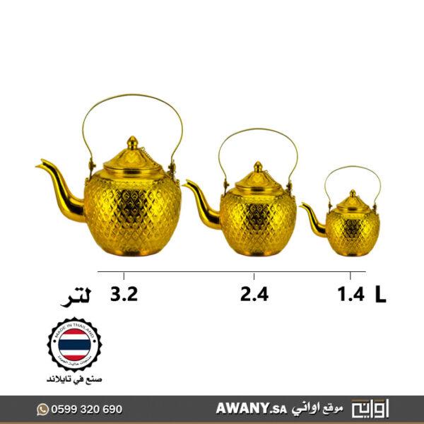 اباريق شاي قديمة للبيع