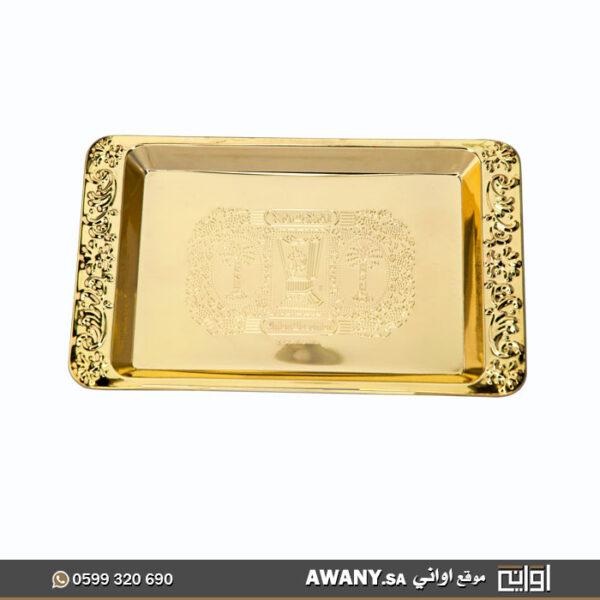 صواني تقديم ميني ذهبيه