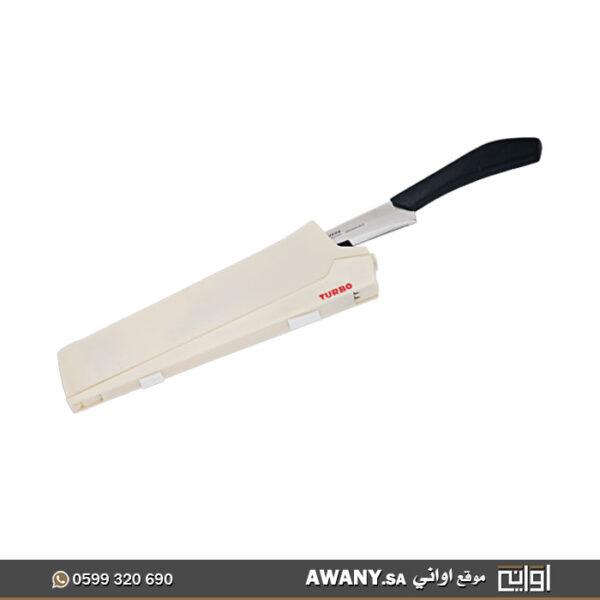سكين تيربو
