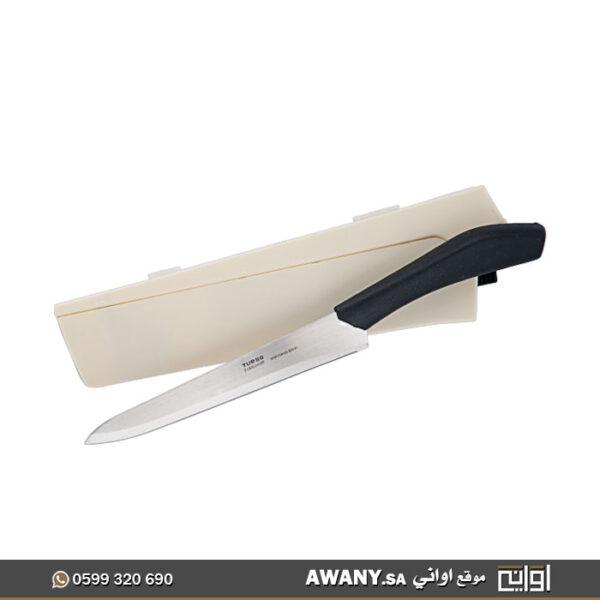 سكاكين تيربو للبيع