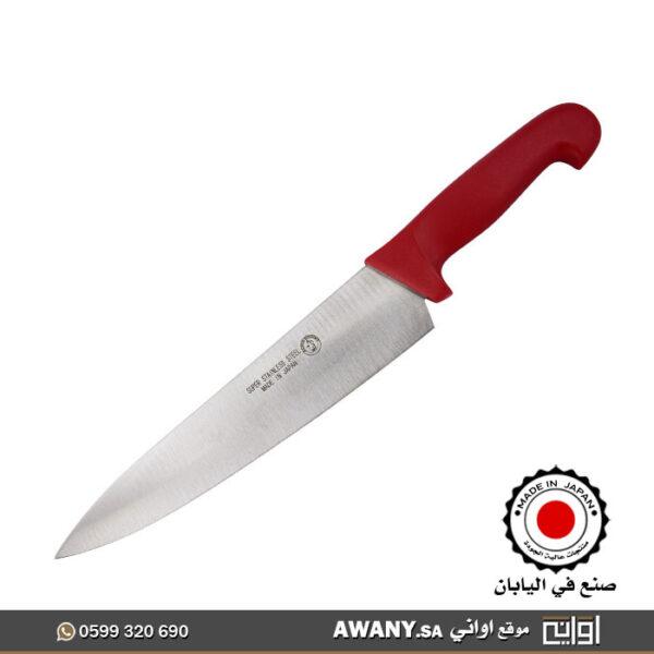 سكين ياباني كبير حاد