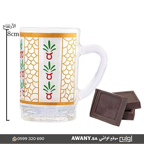 بيالة-شاي-تراثية-بارتفاع-8cm