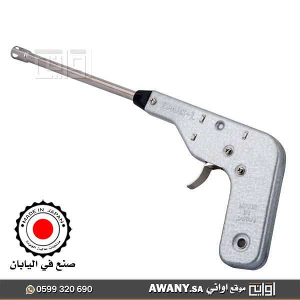 ولاعة-مسدس-ياباني