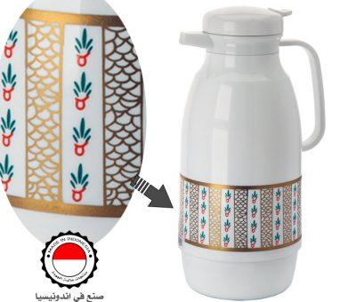 زمزميات تراثية (ثلاجات شاي وقهوة) بزخرفة الفنجان